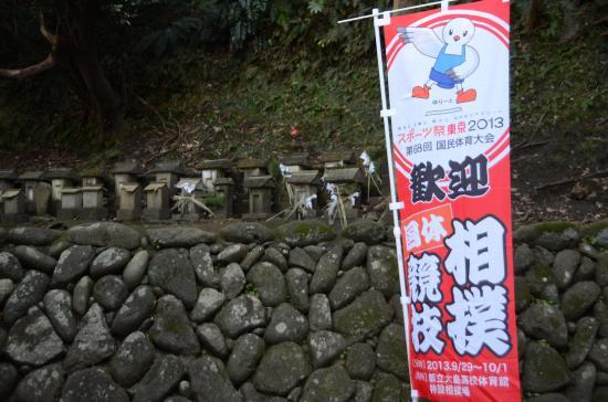 岡田 八幡神社