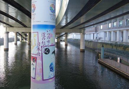 日本橋の橋脚
