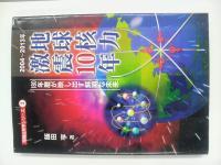 20110614190013b99.jpg