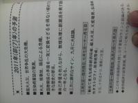 20110614190112094.jpg