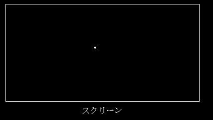 slit02.jpg