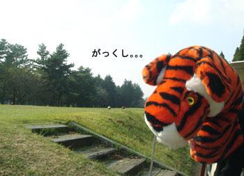 ゴルフ年賀状