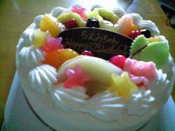 chiemi_bday_cake2009.jpg