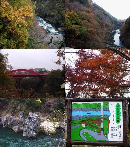 高津部峡1