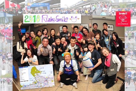 May-2-2010.jpg