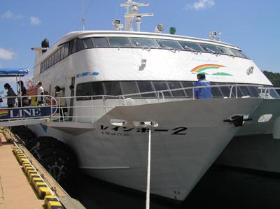 高速船レインボー21