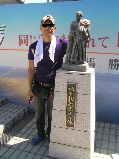 記念館銅像