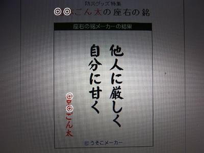 RIMG0513のコピー