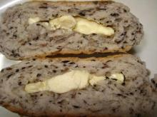 セサミチーズ断面