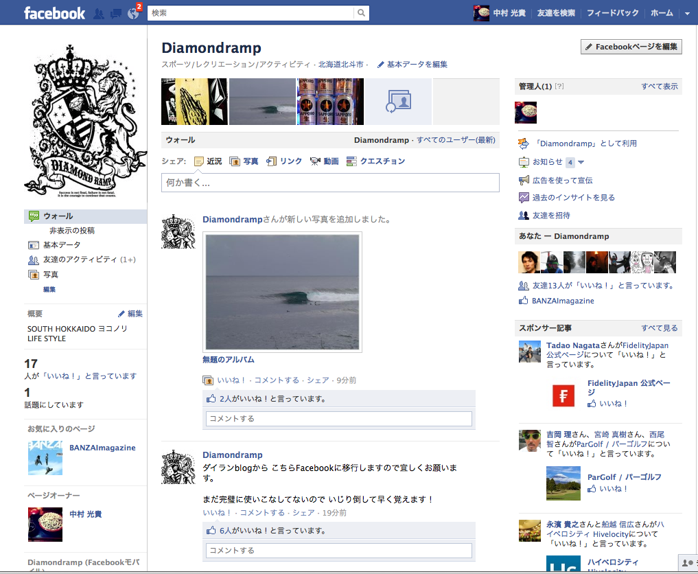スクリーンショット 2012-01-19 17.23.01