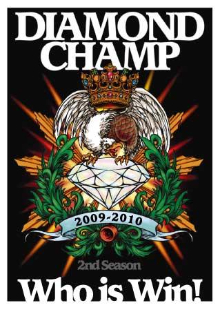 champ2nd_20091125191220.jpg