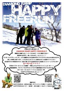 happyfreerun_20091207170819.jpg