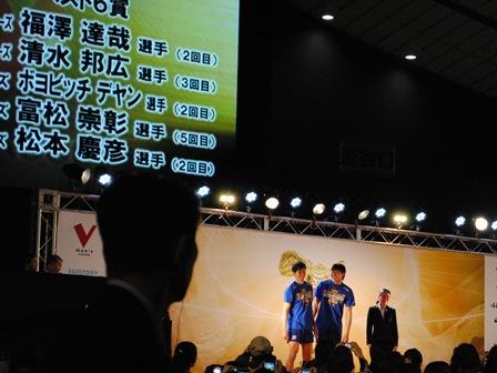 11_12fainal決勝-7