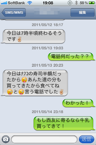 20110520-1.png