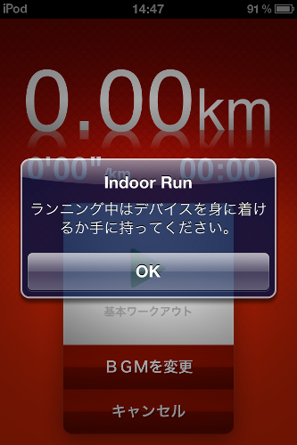 20110619-1.png