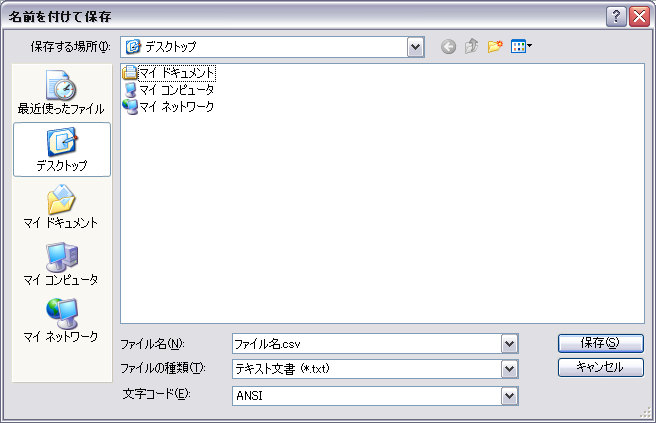 20110706.png