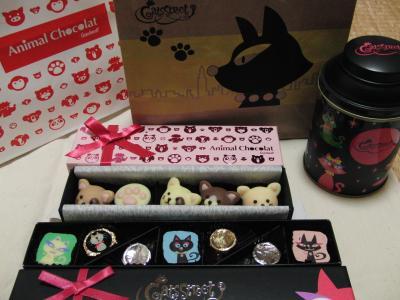 バレンタイン033_convert_20120321014450