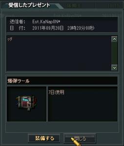 dc5f4c842479894accc23dcb87b1e4f7.png