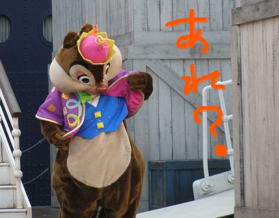 chip-dale3_20100102014938.png