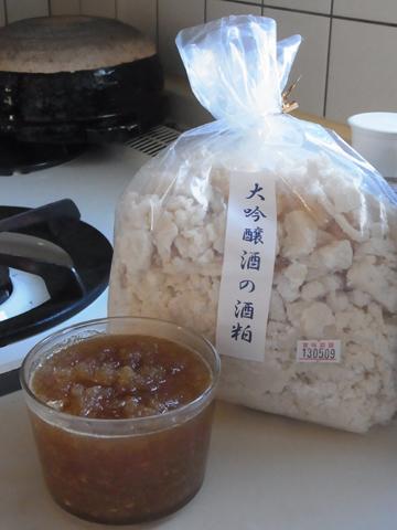 酒粕と生姜茶ベース
