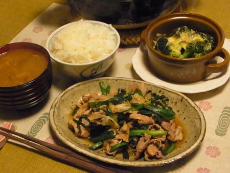 1ニラと豚肉と長ネギの塩コショウレモン炒め定食