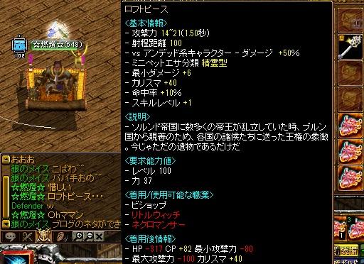 dxくじ5