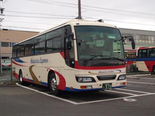 P3141061-1.jpg
