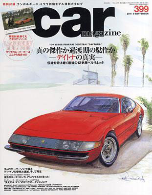 carmagazine399