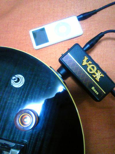 vox_amplug.jpg