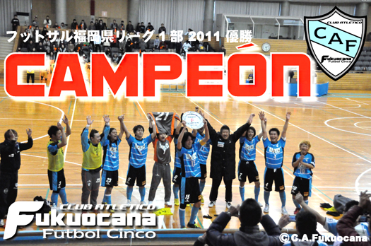 CAMPEON[1]