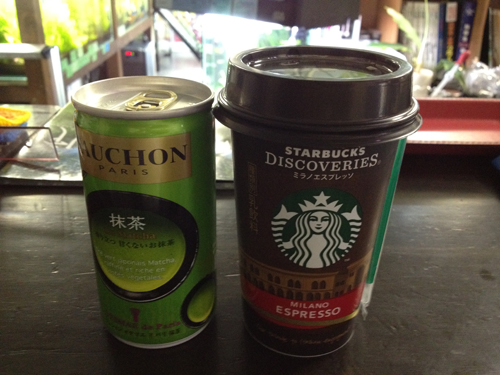 高級な飲み物と、新製品!完全抹茶!! 東海 岐阜 熱帯魚 水草 観葉植物販売 Grow aquarium