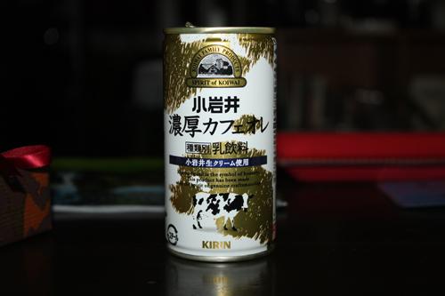 めちゃ濃い!しかもうまい!! 東海 岐阜 熱帯魚 水草 観葉植物販売 Grow aquarium