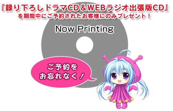 okiba_04.jpg