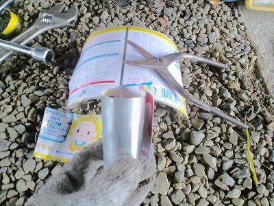 トッポBJ マフラー修理 (2)