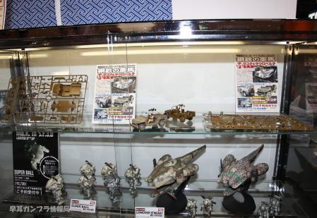 SHIZUOKA HOBBY SHOW 2011 0601