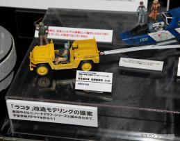 SHIZUOKA HOBBY SHOW 2011 0617