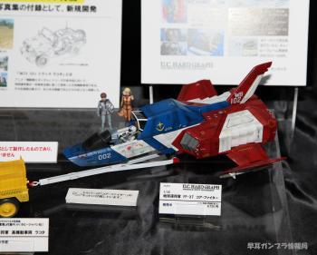 SHIZUOKA HOBBY SHOW 2011 0619