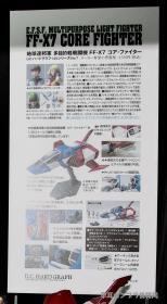 SHIZUOKA HOBBY SHOW 2011 0620