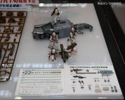 SHIZUOKA HOBBY SHOW 2011 0633