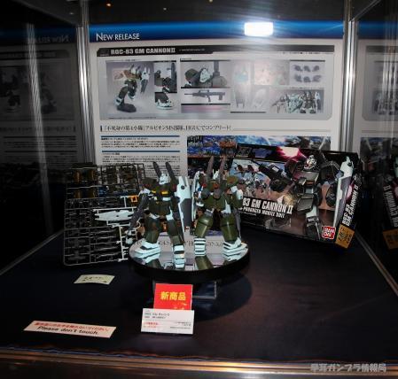 SHIZUOKA HOBBY SHOW 2011 1011