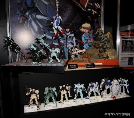 SHIZUOKA HOBBY SHOW 2011 1020