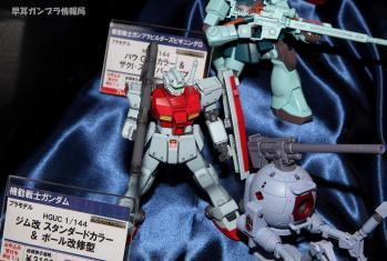 TOKYO TOY SHOW 2011 0211