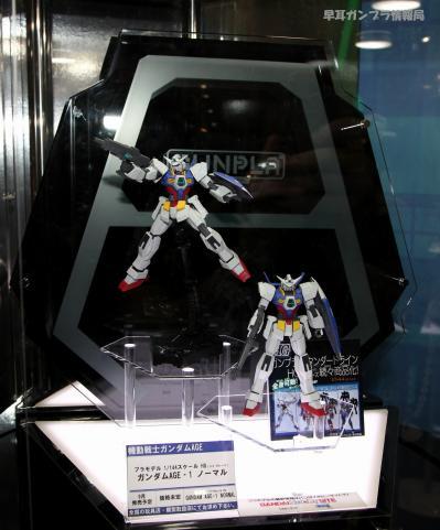 TOKYO TOY SHOW 2011 0401