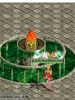 天上界 姫^^