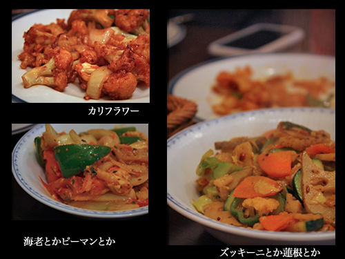 100307food201.jpg