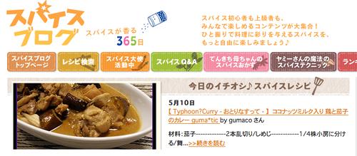 100510food2.jpg