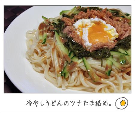 100525food.jpg