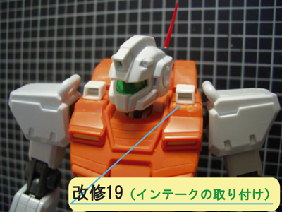 パワジム(高機動型)_肩の改修
