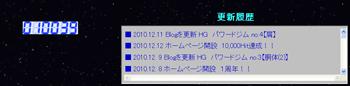 11_20101213015256.jpg