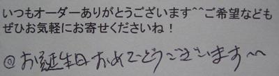 小話_05_オマケ02